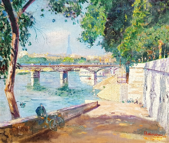 Lucien Adrion - Below the Pont des Arts